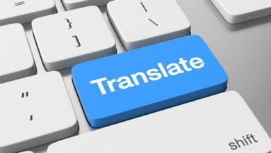 Dịch thuật Tiếng Bồ Đào Nha Chuyên Nghiệp, Giá Rẻ 1
